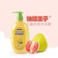 柚娃王子 儿童洗发沐浴露 310ml