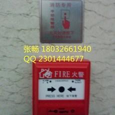 龍巖 鋁板反光標志牌 電力安全標牌 禁止標示牌 標志牌 警示牌 消防指示牌