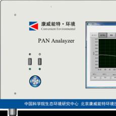 北京大气PAN在线自动分析仪康威能特吃厂家销售