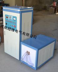 耐用铲齿热处理设备高频加热机服务到家