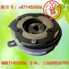 大陆仟岱代理,CDJ0S6AA,CDJ0S6AB,CDJ0S6AF,超薄型电磁离合器,DC24V
