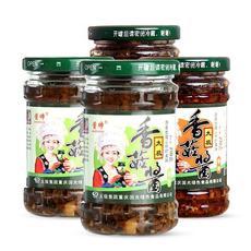 【企业内部活动】 供应太极香菇酱210g瓶装 原味  香辣味 两味任选