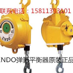 endo弹簧平衡器世界之王|endo弹簧平衡器个头小用途大