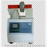 HLD20轴承加热器 微电脑轴承加热器 HLD20加热器型号