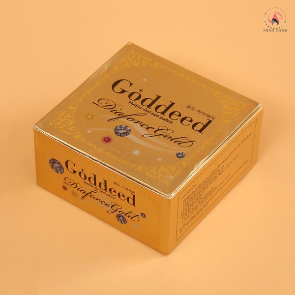 包装盒定做产品外包装盒纸盒定制金卡纸包装盒订做彩盒纸质包装盒