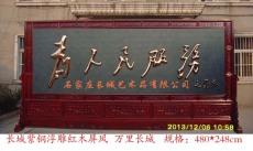 红木屏风酒店宾馆机关单位大堂办公大厅摆放红木屏风4.8*2.48米