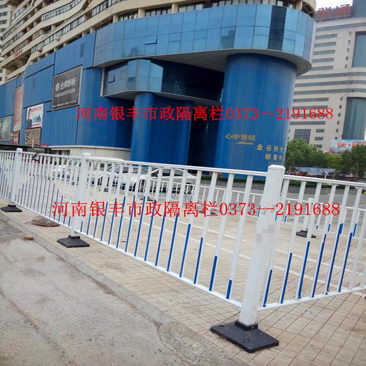 绍兴人行安全交通隔离栏 市政防护栏 新乡锦银丰锌钢护栏厂家定制