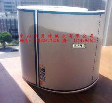 供应2014最新款三层热敏不干胶 格拉辛底不干胶 物流电商专用标签