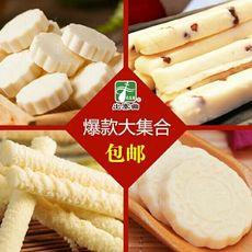 内蒙古特产奶酪套餐儿童零食奶片酸奶酥乳酪奶条好吃的奶制品包邮
