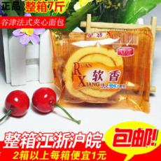 整箱7斤 新品上架 谷津软香法式夹心面包 休闲零食 欢迎批发