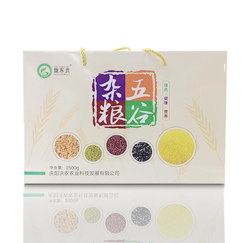 精品礼盒陇东贡五谷杂粮 5斤装 绿色无添加  大自然的馈赠