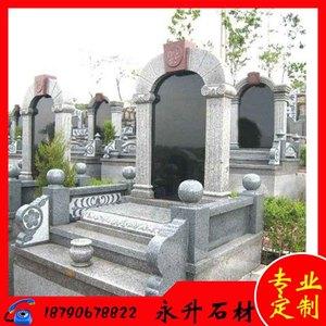 新乡永升石材厂设计定做新乡墓碑