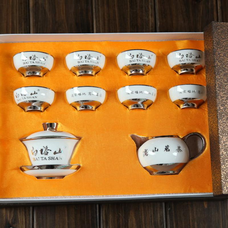 精美陶瓷 茶具 精美茶具套装