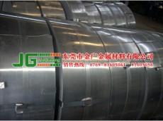 销售1062冷轧锰钢带 焊接性1062锰钢带厂家