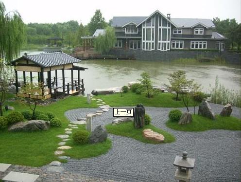 罗江别墅景观设计,德阳别墅客厅设计-德阳兰庭花园王俊凯花园的私家图片