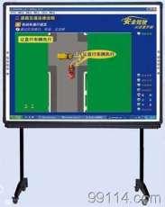 教学磁板,驾校专用教学磁板,驾培校教学磁板