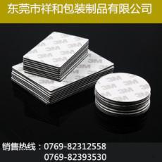 供应正品3M 55261B  0.1mm强粘遮光PET黑色双面胶