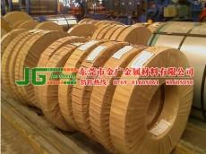 【销售】ck67高拉力锰钢片 软料锰钢片材质