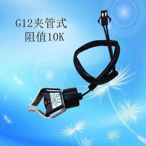 大量供应供应管夹式感温探头温控探头外置温度传感器