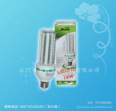 出口品质好光源索能LED节能灯好选择
