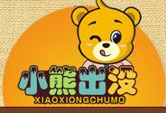 宁波小熊出没食品科技有限公司