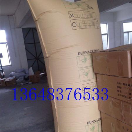 重庆华硕包装厂家直销缓冲填充充气袋质优价廉