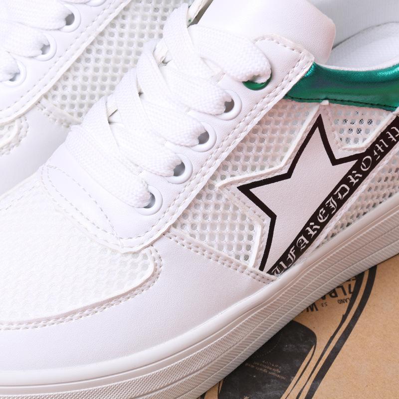 2016春夏季明星同款厚底松糕内增高透气小白鞋加工定做批发鞋子图片