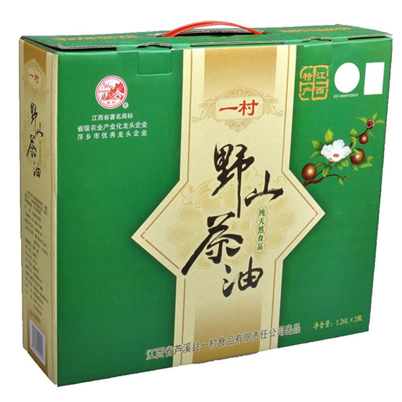 供应 一村土茶油 山茶油 精制礼品盒1.26升×2瓶装