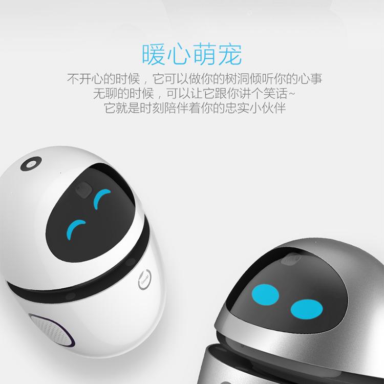 Gowild狗尾草公子小白人工智能机器人语音陪伴对话高科技家庭管家