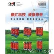 SC11-30/6.3-0.4干式变压器/配电变压器厂家直销安全防火无污染过载能力强
