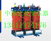 供应湖南长沙SCB11-1000/10-0.4;scB10-1000/10-0.4配电变压器价格