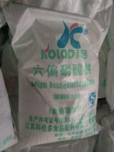 食品级六偏磷酸钠江苏地区生产厂家