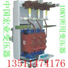 供应临汾三相SC9-5/10-0.4;sc10-5/6-0.4站用变压器价格