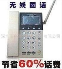 集团电话,移动无线座机,联通无线固话,包月电话
