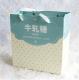 牛轧糖包装盒 包装纸 纸袋