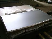 供应FC15奥地利灰口铸铁板料圆棒卷带线材