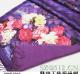 批发sc630 中国风 数码喷绘素绉缎真丝拉绒双面披肩 真丝长巾围巾