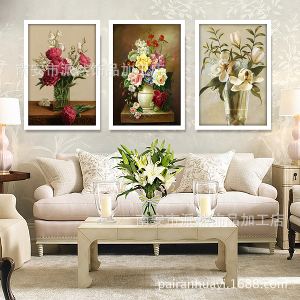 美式花卉装饰画客厅沙发背景墙挂画欧式现代简约餐厅卧室三联壁画图片