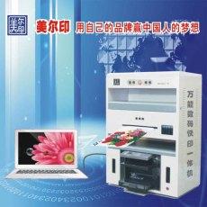 厂价直销可做不干胶的名片印刷机