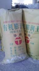 溶剂型有机膨润土增稠流变剂BP-183