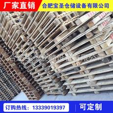 厂家直销松木木托盘 优质木  发货快 品质 可拆卸木箱包装 免熏蒸