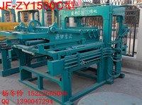 供应辽宁阜新建筑机械砌块砖机、路沿石砖机、环保砖机