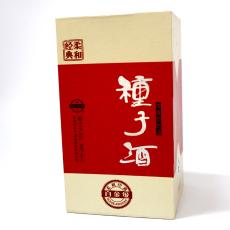 承接定制酒类礼品纸包装 食品礼品纸包装 礼品盒包装设计加工