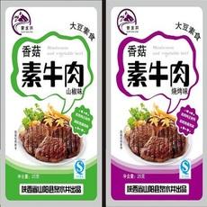 休闲豆制食品 泉水井素牛排 小袋零食湘味麻辣豆干