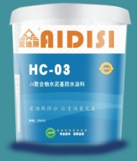 供应聚合物水泥基防水涂料(js)水泥基防水