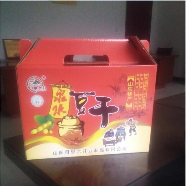 中国著名品牌泉水豆干 清真休闲即食食品山好、水好、口味好