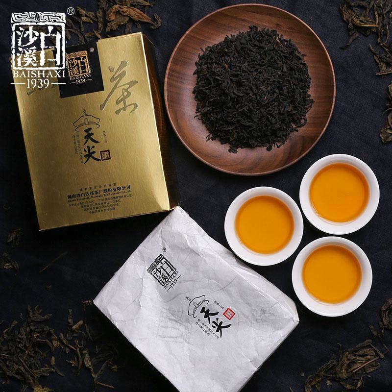 安化黑茶黑砖茶老树黑砖木杨黑砖茶