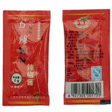 """""""辣倒神""""9g纯辣椒酱小袋装 无任何添加剂 高辣度 绿色食品"""