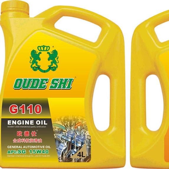 德國歐德仕潤滑油G110