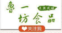 青州市鲁一坊食品有限公司